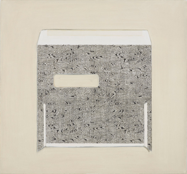 Security envelope (open), 13 x 14 inches, 2014