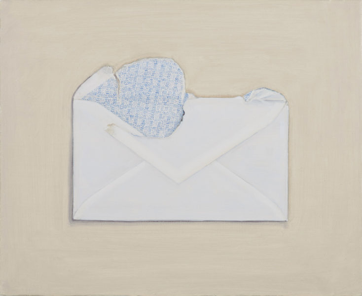 Security envelope (blue), 9 x 11 inches, 2014
